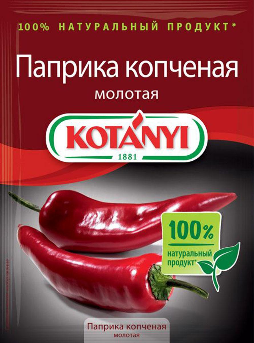 Копченая паприка, Kotanyi