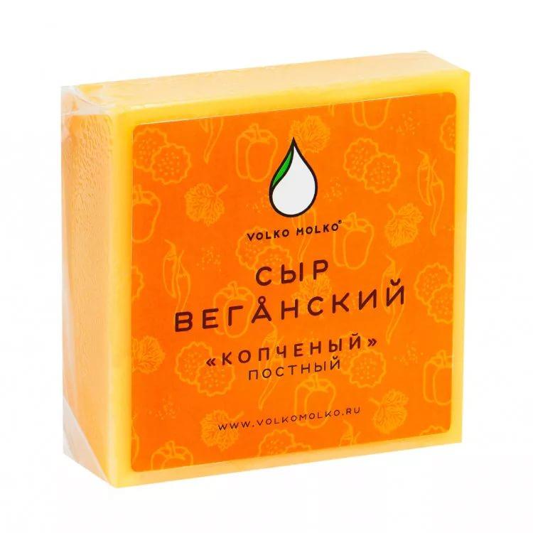 Сыр веганский копченый VolkoMolko (волко-молко)
